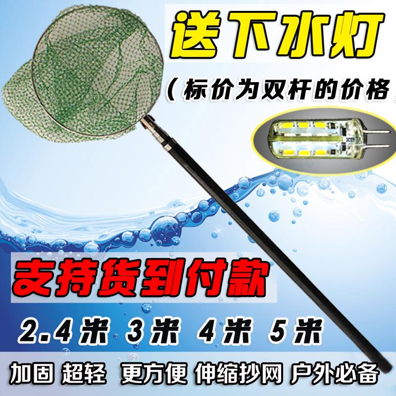 电镀鱼杆鱼竿碳素伸缩玻璃钢纤维抄网双杆3米2.4米超轻绝缘包邮
