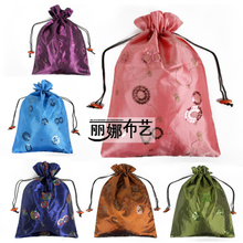 Hot bag bag lady dig bag bag bag bag zipper soft movement vertical square polyester silk soft the embroidery