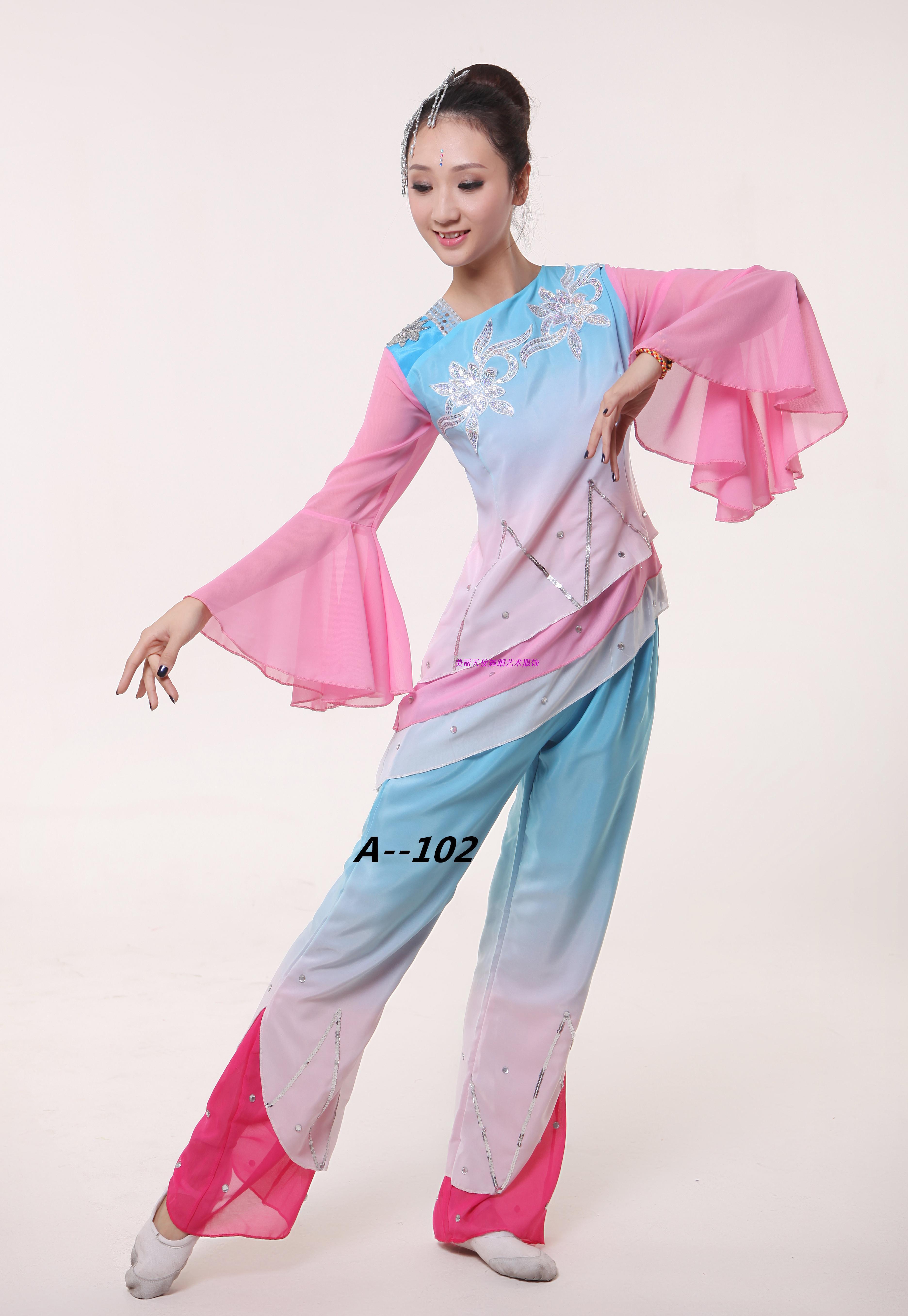 厂家直销扇子舞 蹈演出服 民族舞定做秧歌舞服装古典舞蹈服头饰