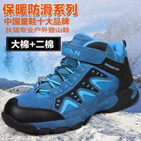 2015新款正品狄猛童鞋 男童冬季儿童运动鞋加绒男大童鞋冬款棉鞋