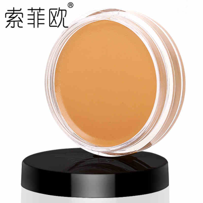 Suofei Ou foundation cream concealer to cover dark circles eye bags freckles point douyin lip tattoo birthmark genuine