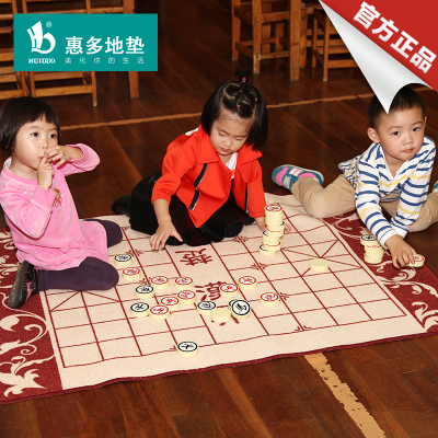 Benefit more Chinese chess chess carpet carpet carpet oversized luxury children's games family games crawling mat