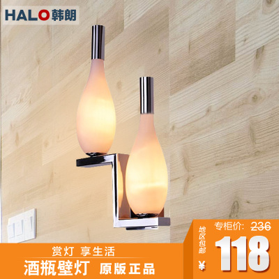 Han Long led lamp modern minimalist bedroom bedside lamp aisle creative bottle lamp living room hallway stairs