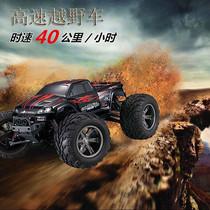 遥控车 越野攀爬车2.4G超大遥控汽车大脚车漂移赛车超高速车模型