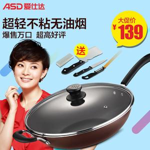 【爱仕达】无油烟轻炒菜不粘锅32cm