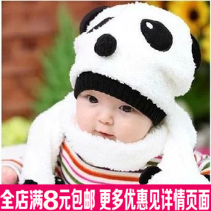 Free shipping autumn and winter baby hat children wool hat male female cartoon panda hat scarf bunny suit