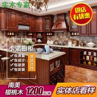 厂家直销整体橱柜定做实木厨房装修整体厨房橱柜定做欧式厨柜整体