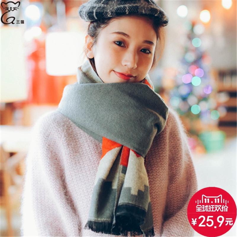 围巾女冬季  韩版双面两用长款保暖学生披肩百搭仿羊绒围脖春秋冬