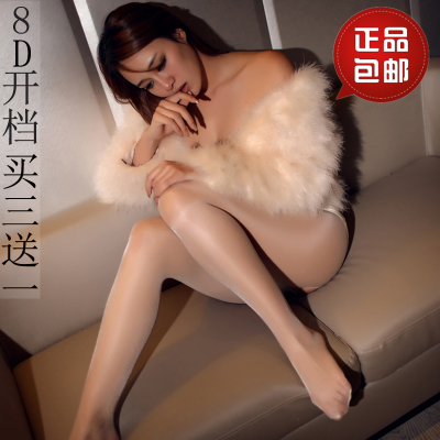selebritee love beautiful slim perspective solid jacquard pantyhose stockings temptation to sack delight shipping