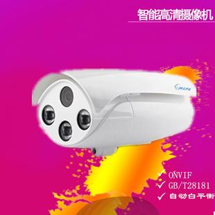 监控摄像头高清130万红外夜视安防摄像机室外防水探头监控器波粒