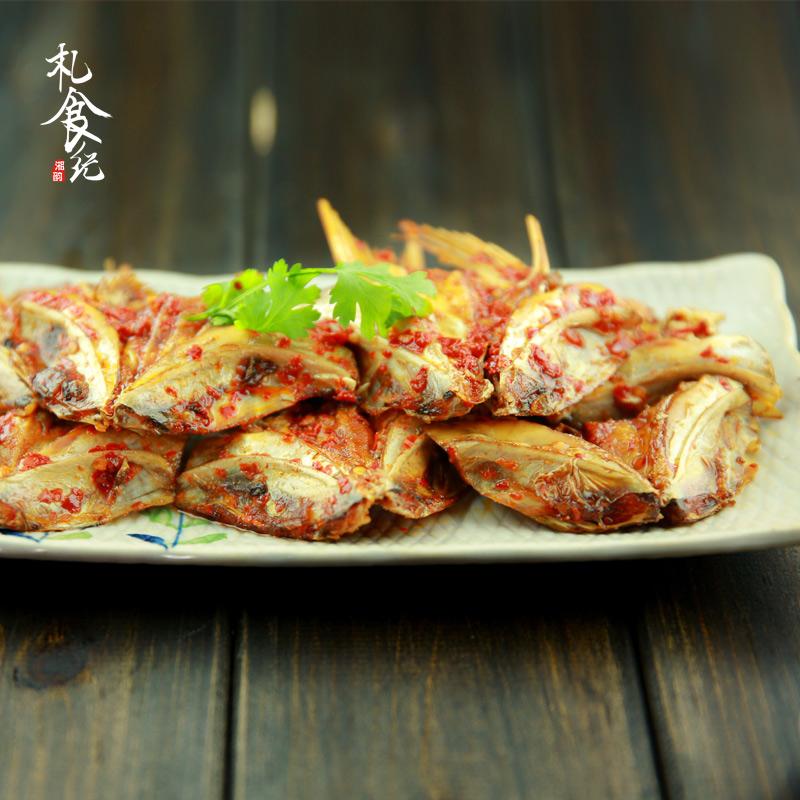 Свежий угол дикие пряные, домашние рыбы Чжи Дун Тин половину Кэтти Снэк мешки мгновенного установить горячие