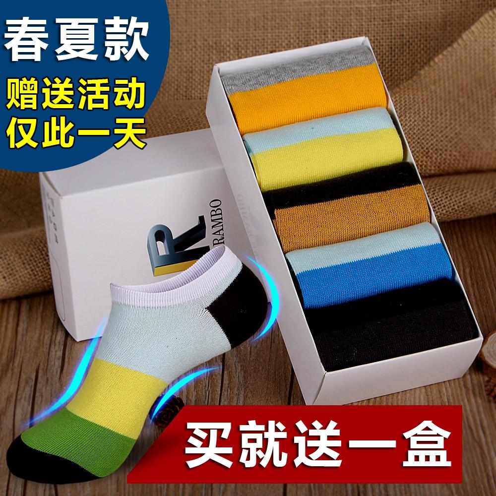 袜子男春夏季浅口船袜男士短袜薄款低帮防臭纯棉男袜中筒棉袜礼盒