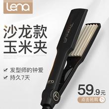 lena陶瓷玉米须夹板玉米烫蓬松垫发根烫发器迷你直发器不伤发神器