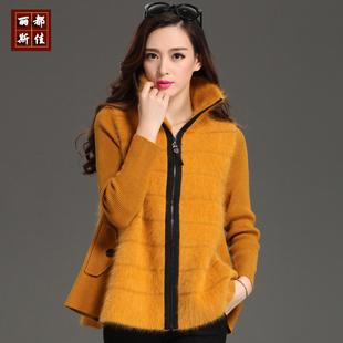 2014秋冬女装女士加厚拉链开衫毛衣立领貂绒大衣短款外套