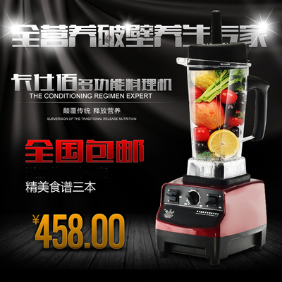 Kashi Bai multifunction electric cooking machine broken home cooking machine baby food supplement mess playing powder dry grinding machine