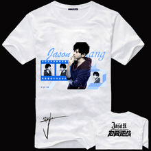 Jj Lin line T-shirt girl Summer wear round collar printed t-shirts SMG tide brand personality short-sleeved JJ fan essential