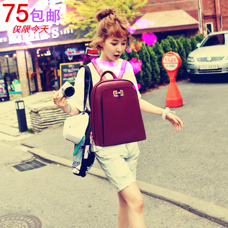 North bag shoulder bag Korean version of the new female retro fashion PU leather  handbags candy colors simple College Wind backpack female - Taobao Depot,  ... bb8c7a9cab