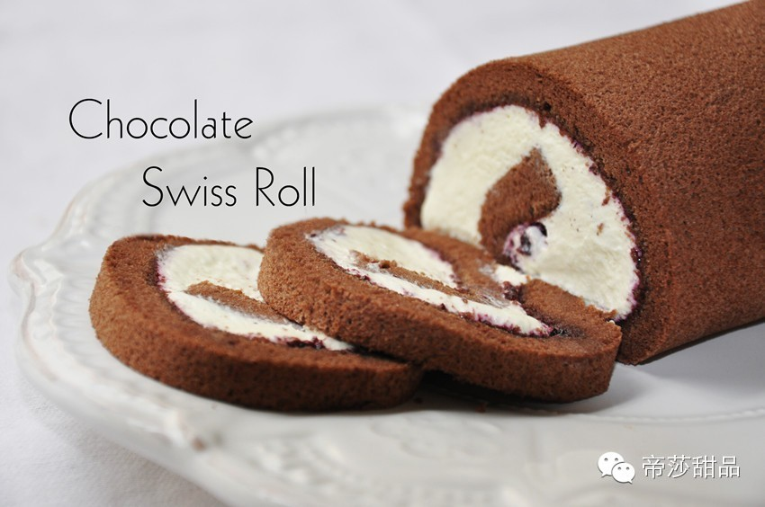 Chocolate Swiss Roll---巧克力瑞士卷