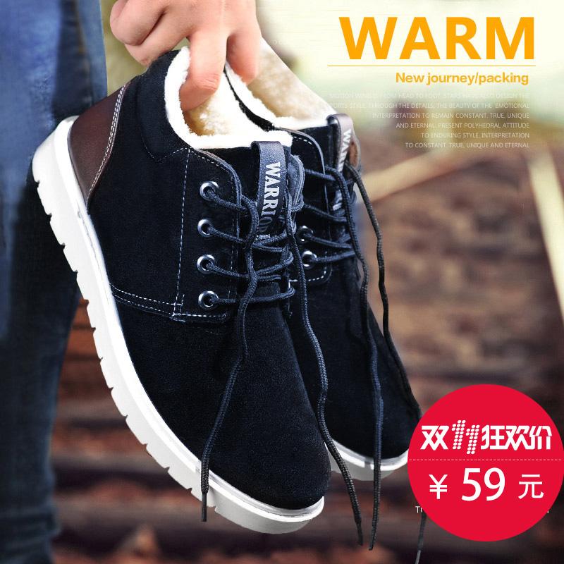 回力冬季男鞋子高帮保暖鞋加绒棉鞋短靴防滑雪地靴棉靴男士休闲鞋图片