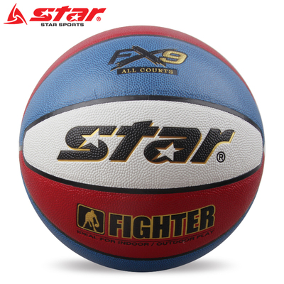 Buy one get four genuine STAR / Cedel the 6th Globetrotters basketball basketball game basketball BB4256