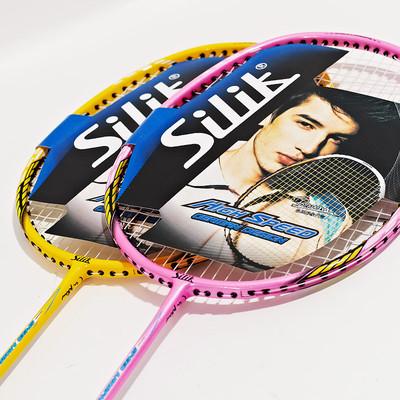 【全国包邮】仅99元,抢购原价198元斯力克/silik 700轻盈碳素羽毛球拍2支套装 训练羽拍情侣对拍,买一支送一支 穿好羽线 碳素羽毛球拍