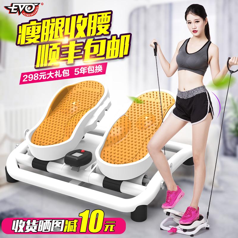 踏步机家用静音正品多功能扶手踏步机减肥瘦身瘦腿脚踏机健身器材