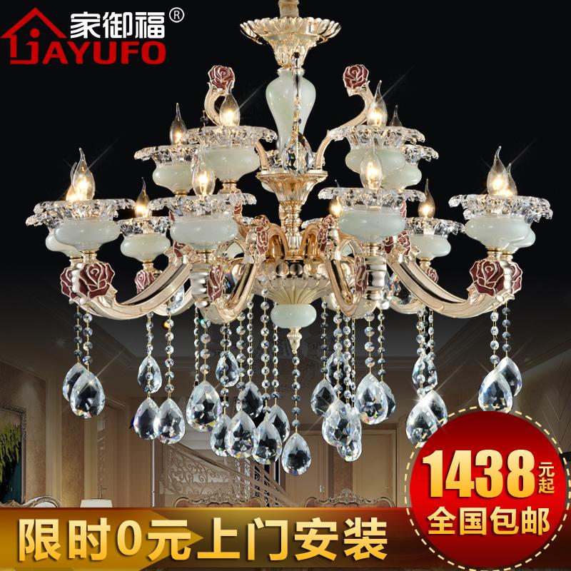 正品打折玉石吊灯欧式水晶吊灯奢华客厅灯餐厅别墅锌