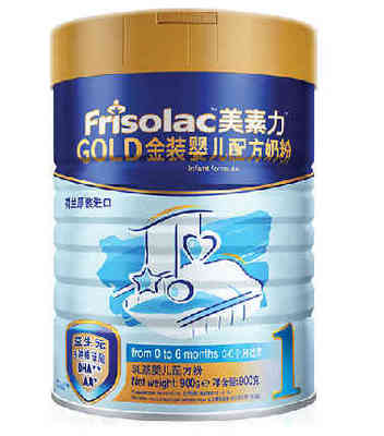 Su Jia children Friso Netherlands and the United States imported infant milk powder segment 900g1 Gold