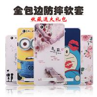 金立F100手机壳套日韩卡通硅胶潮男女简约软创意个性可爱全包清新