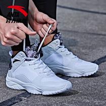 安踏篮球鞋男 2017新款高帮休闲运动鞋耐磨舒适透气减震篮球鞋
