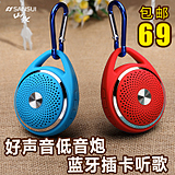 Landscape E31 Wireless Bluetooth Portable Speaker portable handset mini computer small outdoor car stereo subwoofer