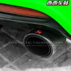 西西车贴 大众高尔夫7天蝎排气管装饰MINI贴纸 车贴划痕 汽车贴纸