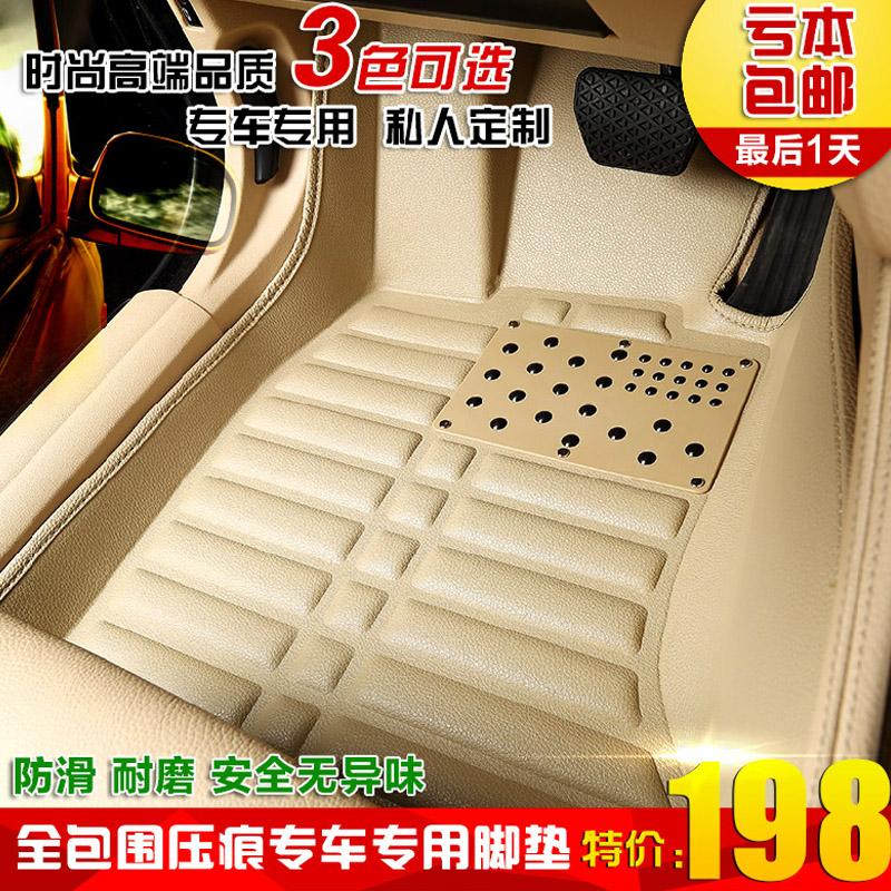 起亚新福瑞迪K3 K5 K2智跑 狮跑 赛拉图 索兰托专车专用汽车脚垫