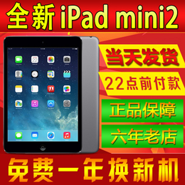 Apple/苹果 ipad mini 2 retina 16GB iPad 迷你2代mini2平板电脑