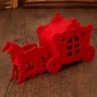 童话马车结婚创意喜糖盒子婚庆用品喜糖包装婚礼糖盒个性
