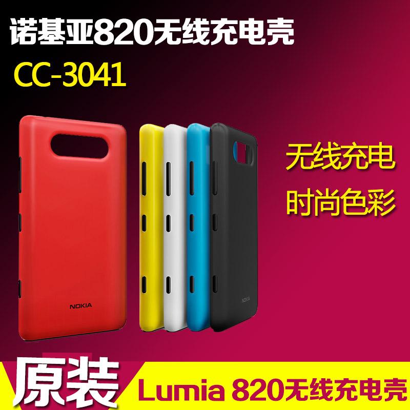 诺基亚920t后壳_诺基亚820手机壳Lumia 820无线充电壳充电后盖保护壳CC-3041