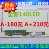 B140XW01 LP140WH4 BT140GW01 LTN140AT02 N140B6 原装LG显示屏幕