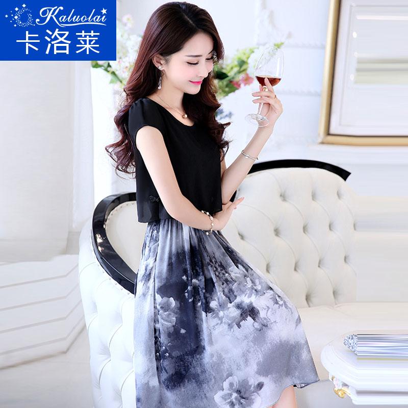 卡洛莱2016夏装新款中长裙A字裙时尚印花短袖假两件雪纺连衣裙女