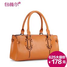BaoWeiEr 2015 new tide of fashion in Europe and America rivet cowhide female brown bag shoulder bag inclined shoulder bag dinner bag