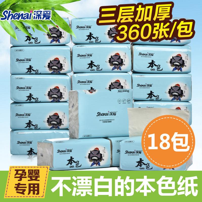 【10.19白菜价】福利,淘宝天猫白菜价商品汇总