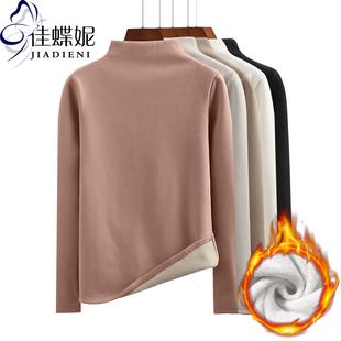 秋冬半高领纯棉长袖体恤打底衫女装上衣加绒加厚T恤