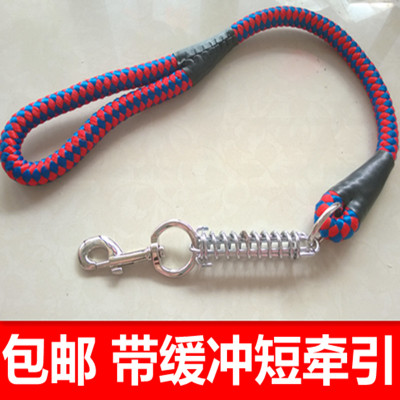 Free shipping spring short paragraph in a buffer large dog leash dog leashes short leash traction reinforcement section