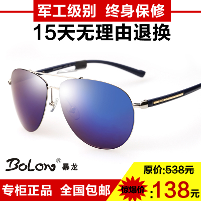 2015 The new 3025 Anti-luster film sunglasses sunglasses polarized sunglasses yurt men and women of 2362