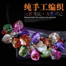 Bao jing qi natural shell color flower necklace female brief paragraph collarbone collocation ornaments chain han edition style