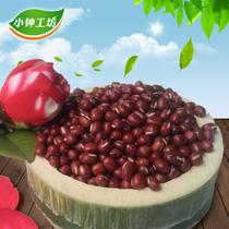 小钟工坊 精选红豆 赤豆 小红豆 珍珠红小豆  五谷杂粮 粗粮450g