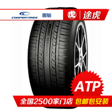Cooper/Cooper tire ZEON ATP r16 205/55 91 v package mail bring package installation