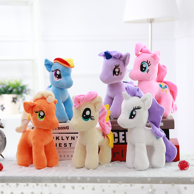 正版My Little Pony小马宝莉毛绒玩具公仔抱枕生日礼物七夕礼物女