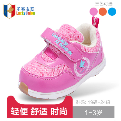 New Fall music off Union 1-3 years old baby toddler shoes shoes antibacterial deodorant function breathable shoes 2090