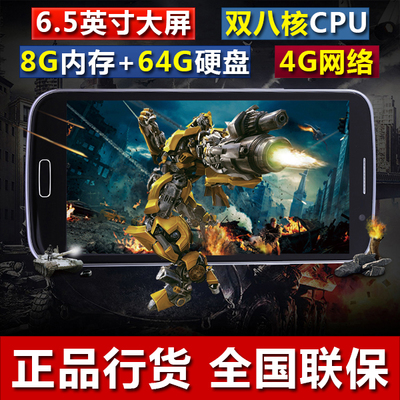 6.5-inch Tablet PC Android smart phone quad-core big-screen dual card dual standby mobile Unicom 3G talk 4G