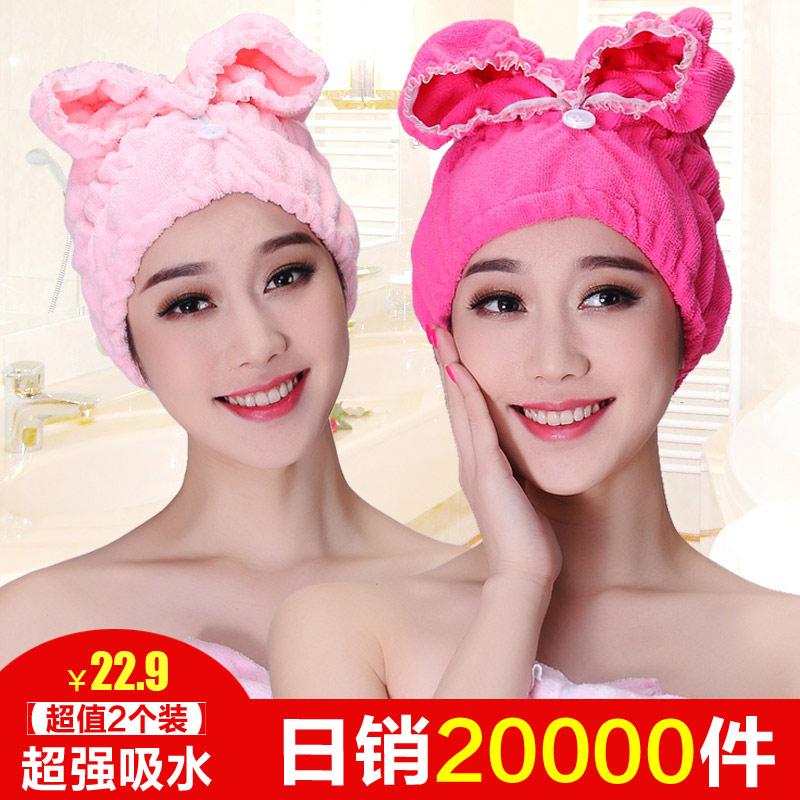 竹天帛2个装干发帽 超强吸水快速干发 超柔不掉毛